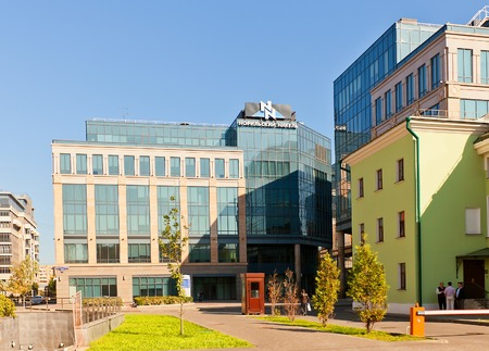 mmc: MOSCOW, RUSSIA - SEPTEMBER 15, 2014: Headquarters of MMC Norilsk Nickel in Moscow, Russia. Norilsk Nickel is the world leading producer of nickel and palladium Editorial