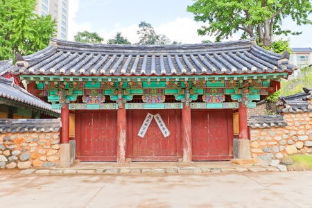 tangible: Gates of Confucian shrine-school Dongnae Hyanggyo in Busan, Korea. Founded in 1392, current view since 1813. Busan Tangible Cultural Property N 6 Editorial