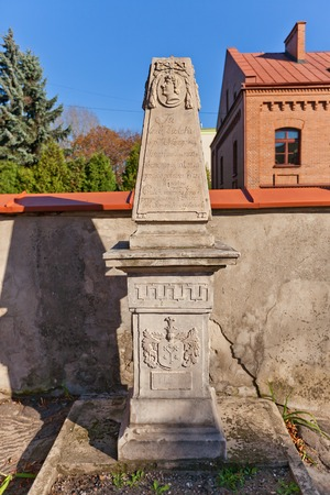 magnate: Tombstone (1822) of Michael Wyszynski, Polish glasswork magnate. The oldest preserved gravestone in Lodz, Poland Stock Photo