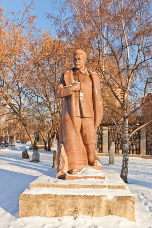 MOSCOW, RUSSIA - JANUARY 06, 2015: Monument to Soviet leader Joseph Vissarionovich Stalin in Muzeon Art Park in Moscow, Russia. Sculptor Merkulov, circa 1938 Editorial