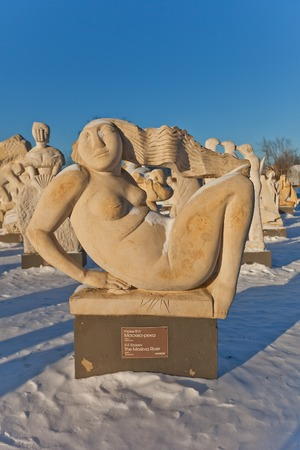 allegoric: MOSCOW, RUSSIA - JANUARY 06, 2015: Allegoric sculpture Moskva River in Muzeon Art Park in Moscow, Russia. Sculptor Rzaev, 1997 Editorial
