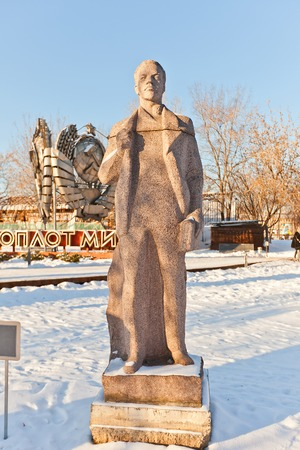 ulyanov: MOSCOW, RUSSIA - JANUARY 06, 2015: Monument to young Vladimir Ilyich Lenin (Ulyanov), Soviet communist leader in Muzeon Art Park in Moscow, Russia. Sculptor Toropygin, circa 1970s