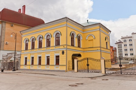 local landmark: KAZAN, RUSSIA - APRIL 18, 2015: House of merchant Usmanov (circa 1853) in Kazan city, Republic of Tatarstan, Russia. Local landmark