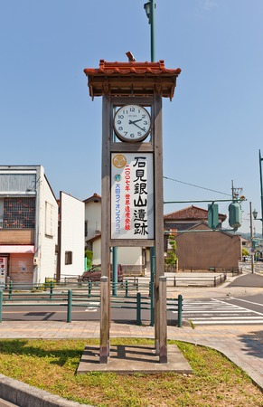 to designate: ODA JAPAN  MAY 19 2015:  Street clock near Odashi railway station in Oda Japan. Commemorates designating of Iwami Ginzan Silver Mine cultural landscape as World Heritage site of UNESCO in 2007