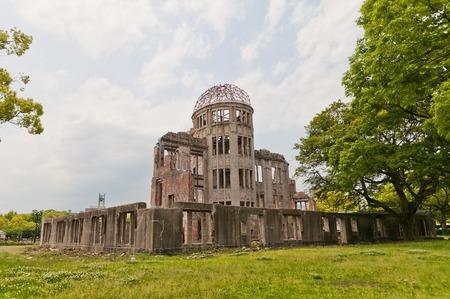 bombe atomique: HIROSHIMA, Japon - 20 mai 2015: Hiroshima Peace Memorial (Atomic Bomb Dome de Genbaku Domu ou) � Hiroshima, au Japon.