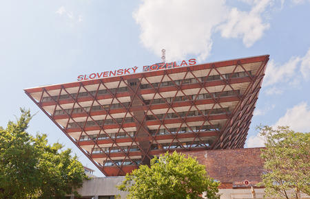 barnabas: BRATISLAVA, SLOVAKIA - AUGUST 24, 2015: Slovak Radio (Slovensky rozhlas, circa 1983) building shaped like an inverted pyramid in Bratislava. Architects Stefan Svetko, Stefan Durkovic and Barnabas Kissling