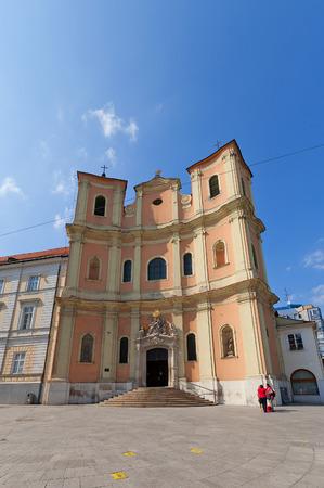 ecclesiastical: BRATISLAVA, SLOVAKIA - AUGUST 24, 2015: Church of Saint John of Matha and Saint Felix of Valois (circa 1727) in Bratislava, Slovakia. Commonly known as Trinity Church