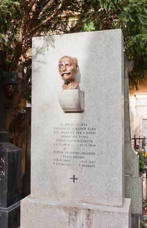 essayist: PRAGUE, CZECH REPUBLIC - NOVEMBER 12, 2015: Bust of Hanus Jelinek on his family grave in Vysehrad cemetery of Prague. Hanus Jelinek (1878-1944) was a Czech poet, essayist and theater critic Editorial