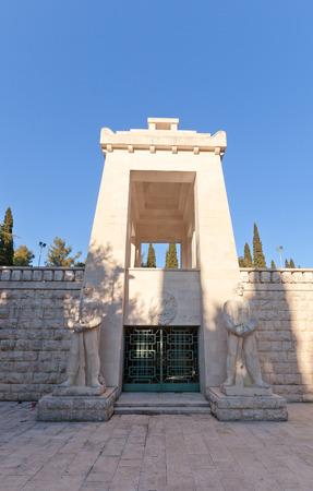 partisan: PODGORICA, MONTENEGRO - JANUARY 23, 2016: Monument (circa 1957) to partisan fighters of 1941-1945 on Gorica hill in Podgorica, Montenegro. Sculptor Drago Djurovic, architect Vojislav Djokic