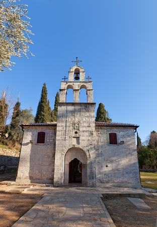 extant: PODGORICA, MONTENEGRO - JANUARY 23, 2016: Church of St George (circa 11th c.) at the foot of Gorica hill in Podgorica, Montenegro. The oldest survived church in Podgorica