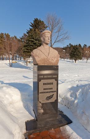 nikolay: YUZHNO-SAKHALINSK, RUSSIA - MARCH 17, 2016: Bust (1982) of Soviet hero Nikolay Vilkov (Soviet-Japan war 1945) in Yuzhno-Sakhalinsk, Russia. Sculptor R. Murodyan