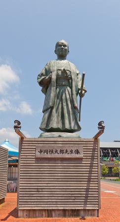 kochi: KOCHI, JAPAN - JULY 19, 2016: Statue of Nakaoka Shintaro near Kochi railway station, Japan. Nakaoka Shintaro (1838-1867) was an associate of Sakamoto Ryoma in anti-shogun movement of Bakumatsu period