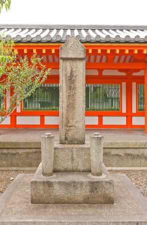 KYOTO, JAPAN - JULY 25, 2016: Honen Stone Monument (1204) in Sanjusangen-do Temple of Kyoto. Built by Honen, founder of Jodo sect, to commemorate 13th anniversary of death of ex-emperor Goshirokawa
