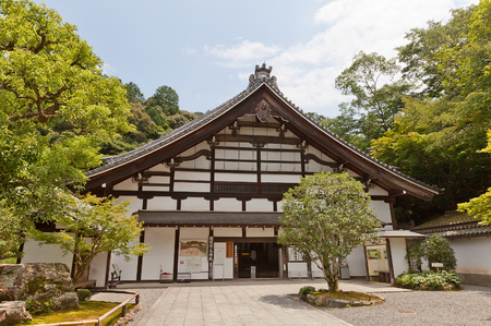 the abbot: KYOTO, JAPAN - JULY 28, 2016: Entrance to Hojo (abbot quarters) of Nanzen-ji Temple in Kyoto. National Treasure of Japan