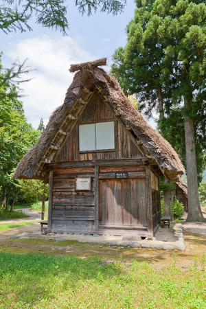 OGIMACI, JAPAN - AUGUST 01, 2016: Teahouse Baikoan with gassho style thatched roof (circa 19th c.) in Ogimachi gassho style village of Shirakawa-go district.