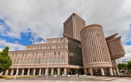 YAMAGATA, JAPAN - MAY 28, 2017: Kajo Central commercial building (circa 2000) near railway station in Yamagata, Japan. Hosts Washington Hotel, tourist center, theater, offices, restaurants and shops