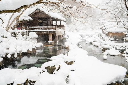 beautiful outdoor hot spring under havy snow,  Takaragawa onsen, Gunma ,Japan