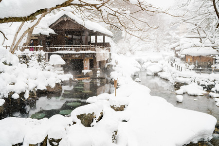 beautiful outdoor hot spring under havy snow,  Takaragawa onsen, Gunma ,Japan