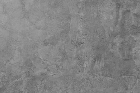 Het is cement en beton textuur voor patroon. Stockfoto