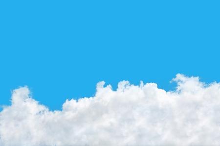 it is beautiful white cloud on blue sky. Stock Photo