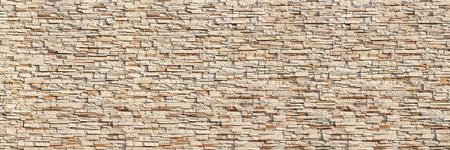 het is horizontaal moderne bakstenen muur voor patroon en achtergrond. Stockfoto