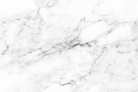 elegant white marble texture background.