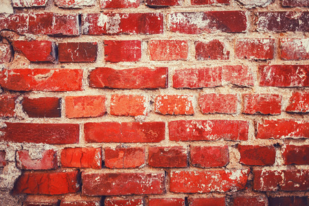 Background of brick wall texture Banco de Imagens