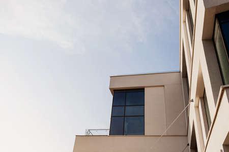 business center. modern office building with a sunbeam Stock fotó