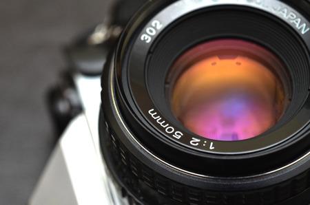 prime: Macro close up shot of a film SLR prime lens Stock Photo
