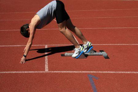 atlhetics outdoor in sport stadium Stock Photo - 3260716