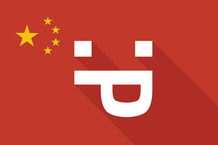 long tongue: Illustration of a China long shadow flag with a sticking out tongue text face