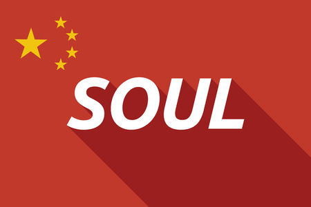 the soul: Illustration of a long shadow China flag with    the text SOUL