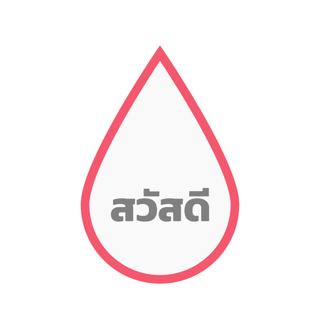 thai language: Illustration of an isolated line art blood drop with  the text Hello! in the Thai language Illustration