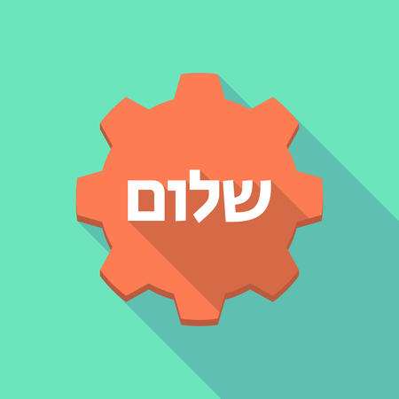 Illustration of a long shadow machine gear with  the text Hello in the Hebrew language