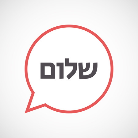 Illustration of an isolated line art comic balloon with  the text Hello in the Hebrew language