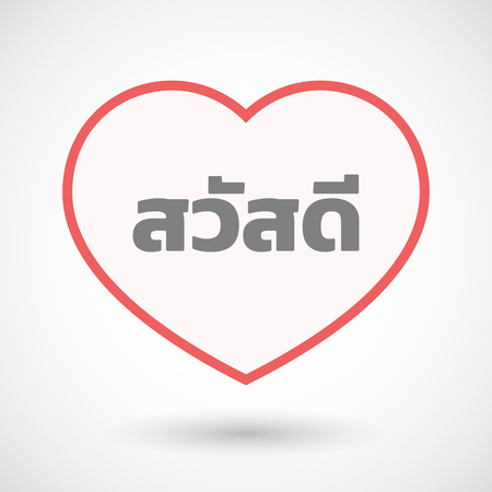 Illustration of an isolated line art heart with  the text Hello! in the Thai language
