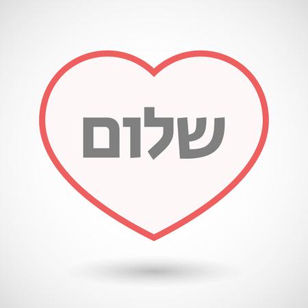 ヘブライ語の言語のテキストこんにちはと分離ライン アート心のイラスト  イラスト・ベクター素材