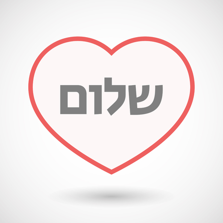 Illustration of an isolated line art heart with  the text Hello in the Hebrew language