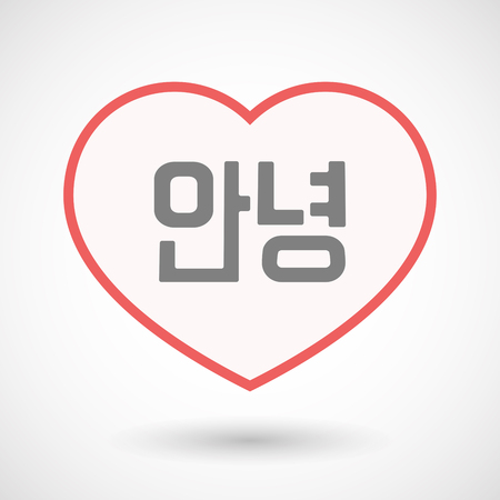 Illustration of an isolated line art heart with  the text Hello in the Korean  language