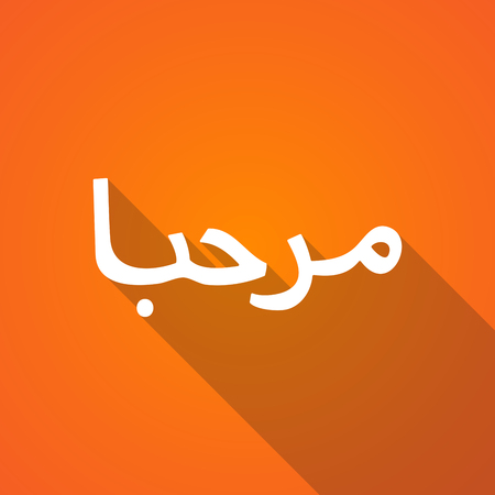 Long shadow illustration of  the text Hello in the Arab language