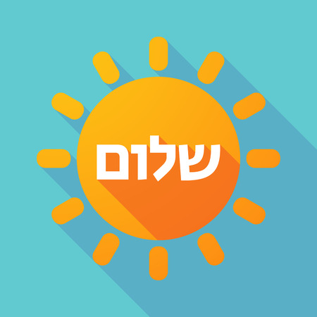 Illustration of a long shadow Sun with  the text Hello in the Hebrew language Illustration