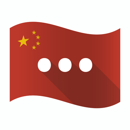 Illustration of a waving China flag with  an ellipsis orthographic sign.