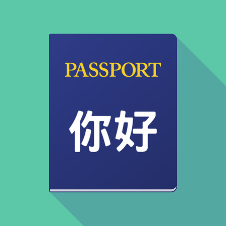 emigration: Illustration of a long shadow  passport with  the text Hello in the Chinese language