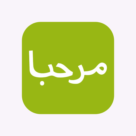 Illustration of a isolated square flat color button with  the text Hello in the Arab language