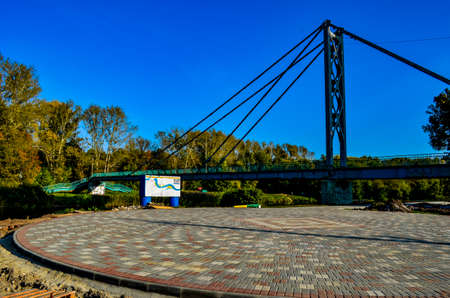 pedestrian bridge in the Park good clear weather