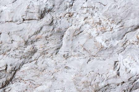 imitations: Background texture of stone wall Stock Photo
