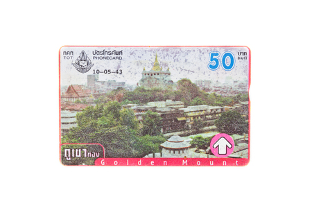 deprecated: Thailand - May 10, 1999 : Thailand telephone card. Very popular nearly 20 years ago. Current deprecated Editorial