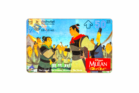 Thailand - October 9, 1997 : Thailand telephone card. Very popular nearly 20 years ago. Current deprecated