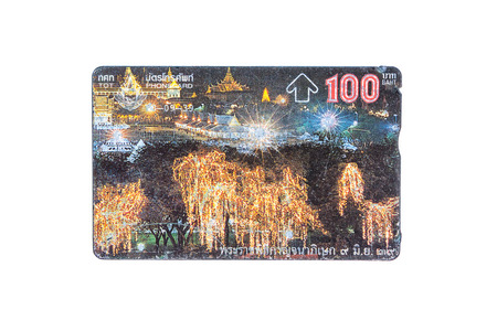 Thailand - September 10, 1995 : Thailand telephone card. Very popular nearly 20 years ago. Current deprecated Editorial