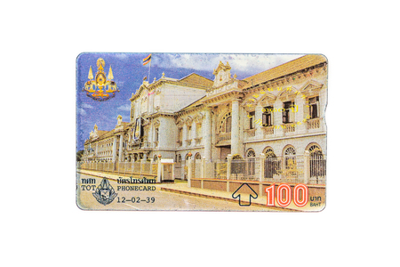 deprecated: Thailand - February 12, 1995 : Thailand telephone card picture of Royal Thai Survey Department. Very popular nearly 20 years ago. Current deprecated Editorial